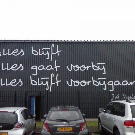 http://www.jwlichtreclame.nl/wp-content/uploads/2018/01/jw-lichtreclame-frees-18-540x540.jpg